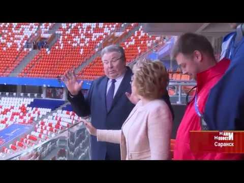 В Саранск с рабочей поездкой прилетела Председатель Совета Федерации Валентина Матвиенко