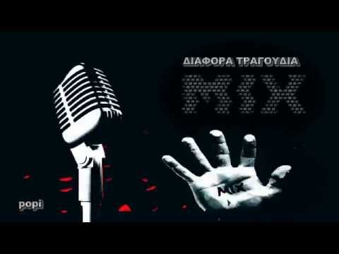 Greek music the best mix - non stop songs (HD)