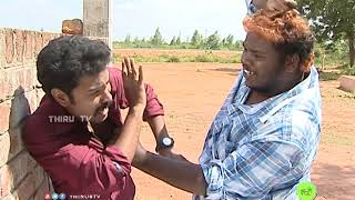 NATHASWARAM|TAMIL SERIAL|COMEDY|RAJESH & CAR DRIVER DISCUSSION FOR SONG