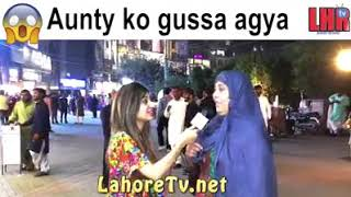 Lahore girl interview funny aunty pakistani news