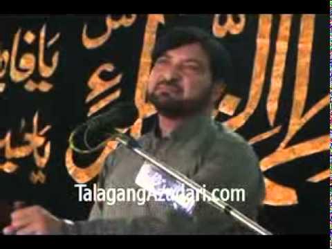 Allama Nasir Talhara (8th Ramzan 1436/2015 Talagang)