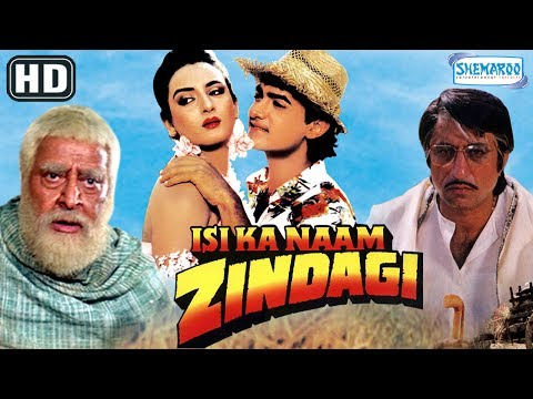 Isi Ka Naam Zindagi (HD) - Aamir Khan - Farah - Asrani - Superhit Hindi Movie - (With Eng Subtitles)