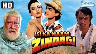 Isi Ka Naam Zindagi 1992 Full Movie  - Aamir Khan - Farah - Asrani - Veena - Pran