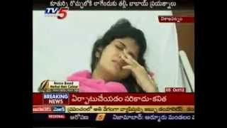 Oka Romantic Crime Katha - Oka Romantic Crime Katha Actress Divya Harassed by Family - TV5
