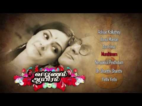 Download vaaranam aayiram movie for free