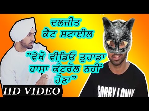 Diljit Dosanjh | Do You Know | Video Song | Download | Latest Punjabi Songs  | cat style Funny | #FB