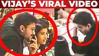 VIRAL VIDEO: Thalapathy VIJAY with his Daughter Divya!