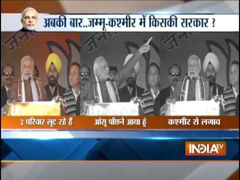 PM Modi slams Omar Abdullah in his Jammu and Kashmir rally