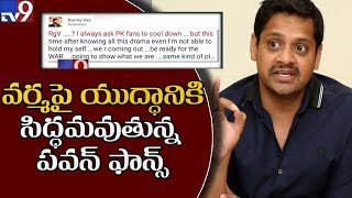 Be ready for war || Bunny Vas to RGV on Twitter || Sri Reddy on Pawan Kalyan
