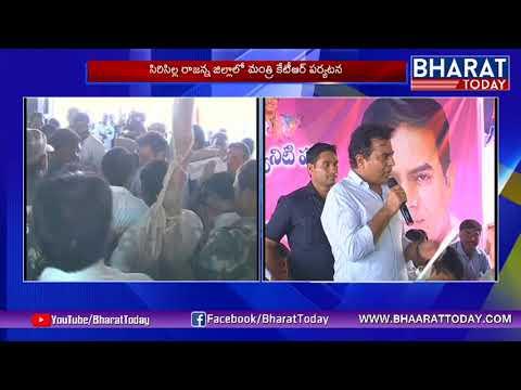 Telangana Minister Visit Rajanna Sircilla Dist | Inaugurate Development Works | Bharat Today