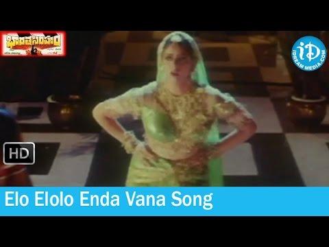 Elo Elolo Enda Vana Song - Bharatha Simham Movie Songs - Krishna - Nagma - Murali Mohan - Indraja video