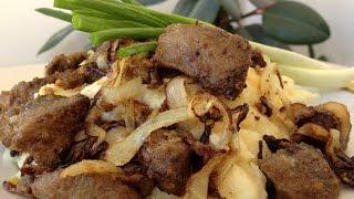 Как Вкусно Пожарить Печенку (Печень) за 3 минуты  (Очень Вкусная Печенка)   Very Tasty Liver