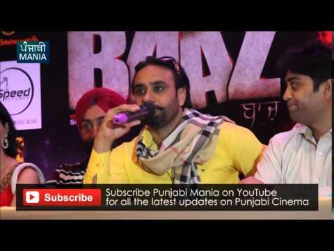 Press Conference: Baaz, Babbu Maan (music Launch) video