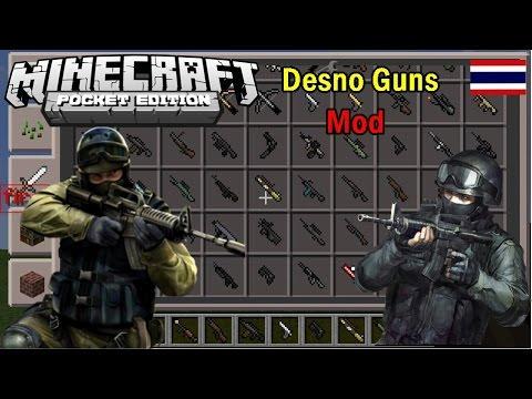 [รีวิว] มอด ปืนโหด โคตรอาวุธสงคราม - Desno Guns Mod   Minecrft PE 0.13.0