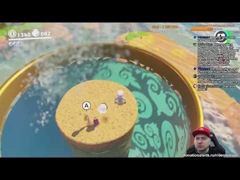 Луны в Пляжном и Снежном Царстве (Super Mario Odyssey)