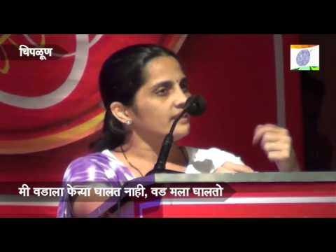 Anuja Joshi Poem At Akhil Bharatiya Marathi Sahitya Sammelan 2013 video