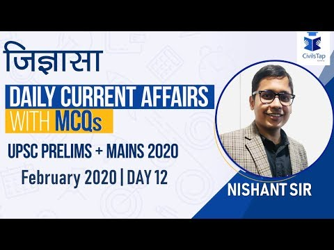Day 12| February 2020 | Daily Current Affairs | IAS Prelims 2020