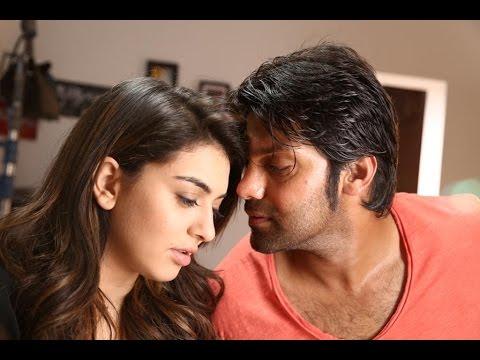 Meaghamann - Theatrical Trailer | Arya, Hansika Motwani | Ss Thaman video