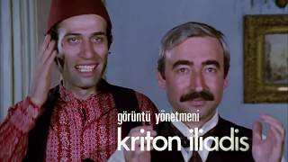 Tosun Pasha   Legendary Turkish Culture Comedy Movie [ENG SUB]   Saban movie   Kemal Sunal Movie