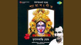 Ami Tai Kalo Rup Bhalobashi