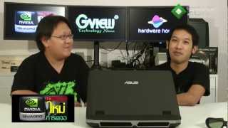 OverclockZone TV EP.121 ASUS ROG G55VW (HD)