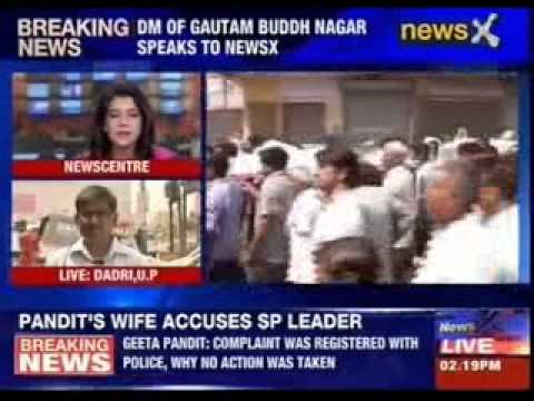 DM of Gautam Buddh Nagar speaks to NewsX