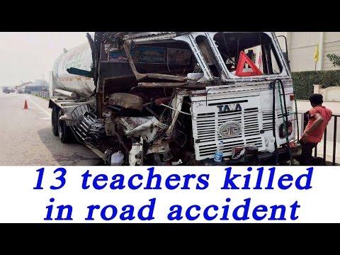 Punjab road accident: 13 teachers killed | Oneinida News