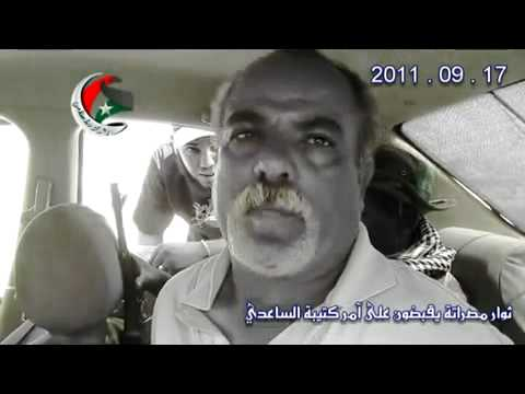 Capture of Saadi Gaddafi Brigade's Head - In Sirte