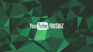 YOUTUBE.COM/RUSBIZ