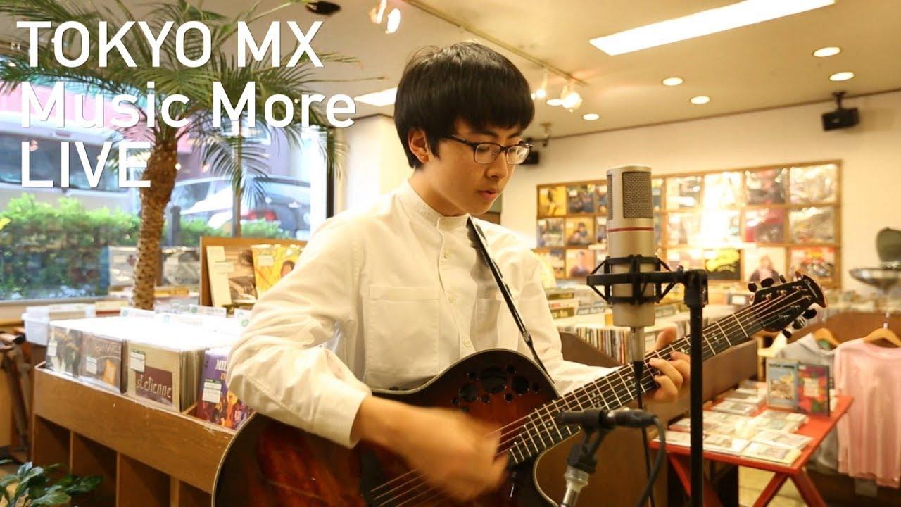 """崎山蒼志 - TOKYO MX「Music More」から新曲""""泡みたく輝いて""""、""""Woman""""(映画『Wの悲劇』主題歌)2曲のギター弾き語り映像を公開 thm Music info Clip"""