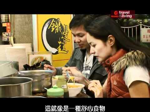 JANET HSIEH 謝怡芬  Taiwan Discovery   aboutme