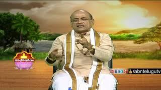 Garikapati Narasimha Rao About Importance of vibhuti | Nava Jeevana Vedam | Episode1429
