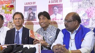 Raju Srivastav Launches Ved Mathur's Satire On Indian Banking System 'Bank Of Polampur'Part-2