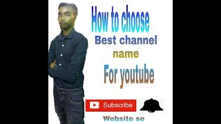 How to make ,choose and change youtube channel name|knowledge trek|.