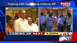 Minister Harish Rao Meet Nitin Gadkari