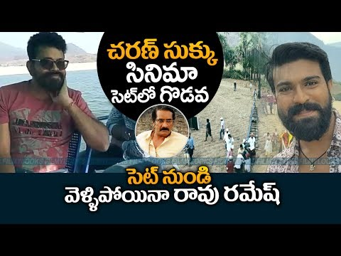 Ram Charan Sukumar Movie Update | Latest Telugu Movies