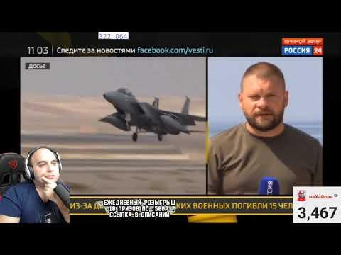 РОССИЙСКИЙ ИЛ-20 СБИЛИ СИРИЙЦЫ - ВИНОВАТ ИЗРАИЛЬ?!