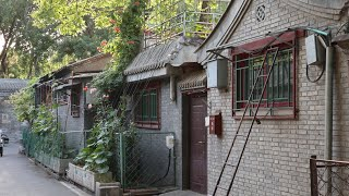 EP7 Through The Hutong, Beijing (China) / Travel Vlog
