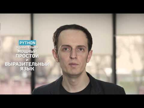 """Обзор профессии """"Разработчик Python"""" [GeekBrains]"""
