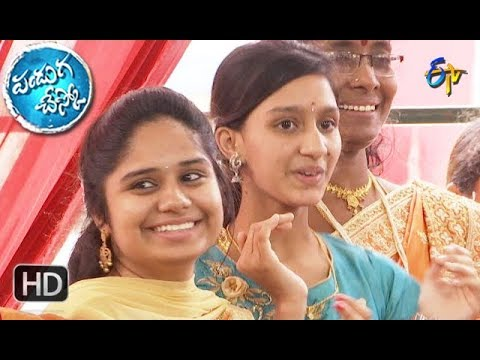 Panduga Chesko | 4th  September 2018 | Full Episode | ETV Telugu