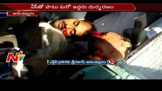 JNTU Vice Chancellor Sarkar Passed Away in a Road Accident at Pamidi || Anantapur District || NTV