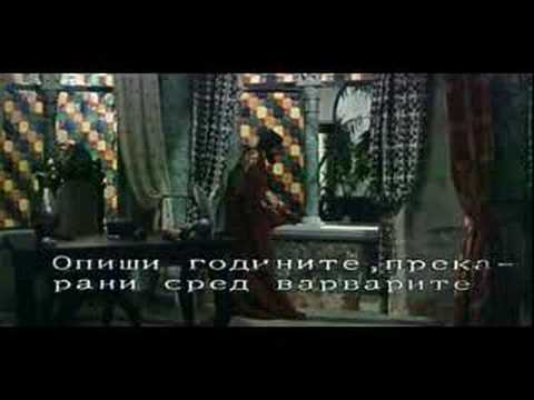 681 AD: The Glory of Khan is listed (or ranked) 26 on the list Famous Movies From Bulgaria
