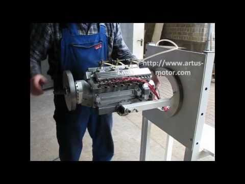 ARTUS V12 engine Prototype - the first-ever trial run