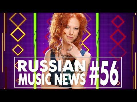 #56 10 НОВЫХ ПЕСЕН 2017 - Горячие музыкальные новинки недели