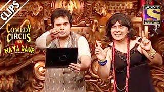 Krushna Meets Ekta Kapoor   Comedy Circus Ka Naya Daur