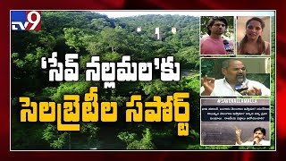 Celebrities back 'save Nallamalla' forests campaign - TV9
