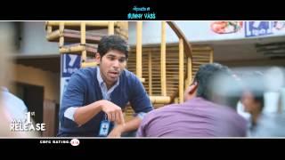 Kotha Janta Release Trailer 1 - Allu Sirish, Regina, Maruthi