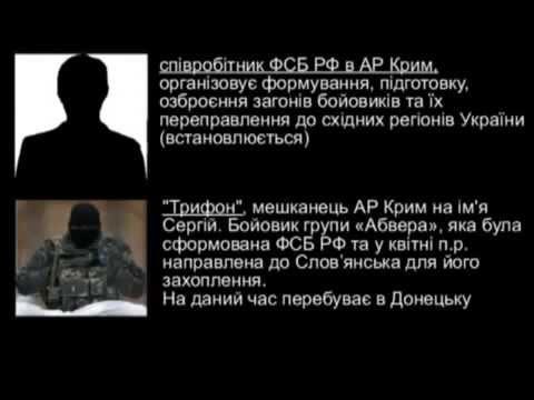 ФСБ бегут из ДНР