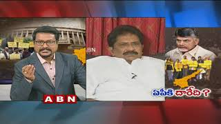 Discussion with Sabbam Hari over Clash Between AP and NDA over Special Status - Part 1 - netivaarthalu.com