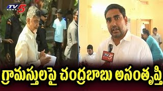 Govt Support To Titli Cyclone Victims Latest Updates | Chandrababu and Lokesh In Srikakulam